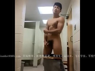 Amateur,Solo,Asian,gay China stone series Institute boy2